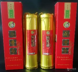 竹筒酒原生态活竹酒陈酿荞麦原浆酒鲜竹子酒特产