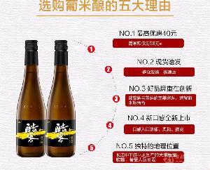 酷客(KOOK) 酒 黄酒 葡米酿酒 葡萄酒