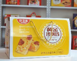 沙琪玛1.5kg糕点礼盒