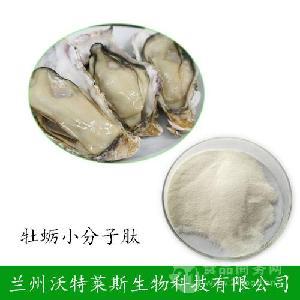 牡蠣肽  牡蠣肽粉 小分子多肽