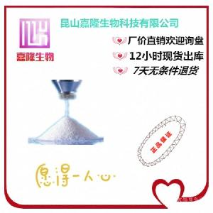 磷酸氢二铵(磷酸二铵) 98% 原料CAS#7783-28-0