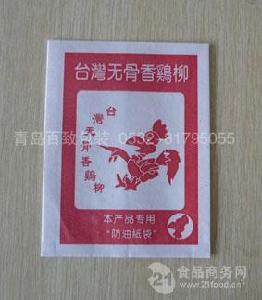 山东青岛防油纸袋生厂家,肉夹馍防油纸袋专业定制中心