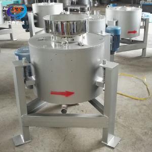 新型花生油菜籽油滤油机 食用油离心式滤油机多少钱