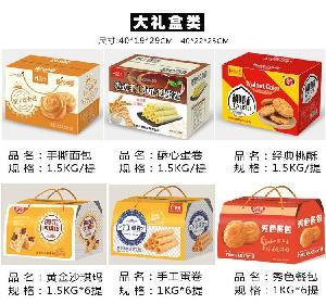 河南小豫食品有限公司招商