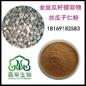 金丝瓜籽粉供应金丝瓜子提取物厂家批发黑丝瓜籽熟粉丝瓜子多糖