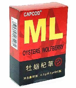 牡蛎杞草压片糖果价格