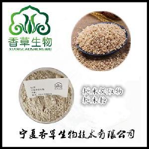 糙米提取物20:1  厂家供应糙米粉 蛋白粉 熟粉 长粒米膳食纤维粉