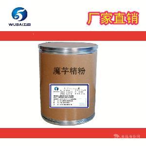 河北五百食品級魔芋膠生產廠家魔芋精粉批發價格