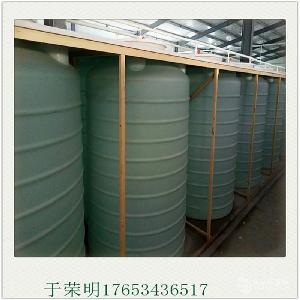 山东10立方水处理塑料储罐10吨塑料桶