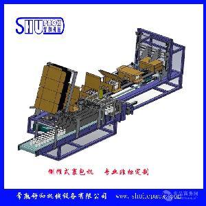 常熟舒和厂家直销SH-GB01侧推式裹包机自动裹包质量稳定