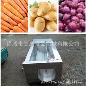 供应大型不锈钢洋葱清洗机 全自动洋葱清洗脱皮设备厂家生产