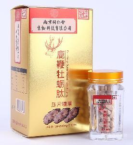南京同仁堂鹿鞭牡蛎肽价格