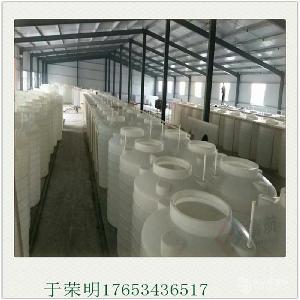 2000升塑料發酵桶2噸塑料桶耐腐蝕抗氧化