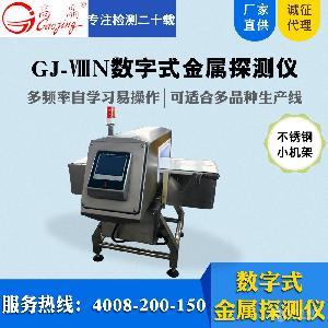 数字式金属探测仪 GJ-VIII
