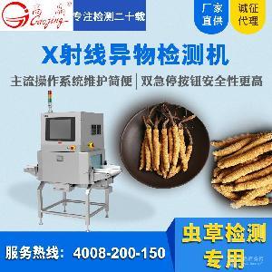 轻型X射线小包装食品异物检测机
