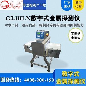 GJ-III 数字式 金属探测仪
