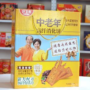 猴菇饼干/礼品装_礼盒饼干厂