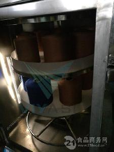紗線/棉紗烘干機