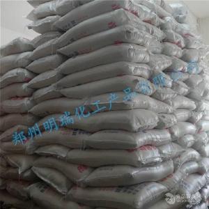 现货提供80目100目120目拉丝粉 鱼饵专用拉丝粉