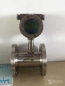 供應液體智能渦輪流量計 適用于無雜質無強烈腐蝕性液體