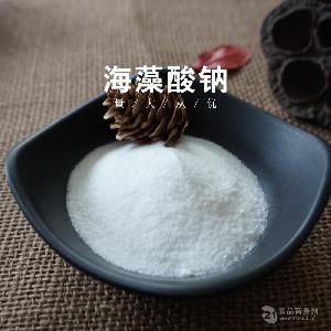 海藻酸鈉 廠家  海藻酸鈉