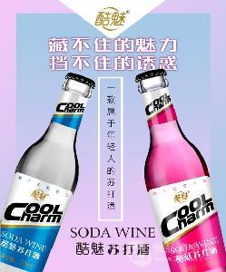 酒吧品牌苏打酒招商 夜店酒吧苏打酒代理价格 利润
