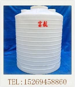 富航5立方水處理儲罐5噸加厚減水劑塑料桶