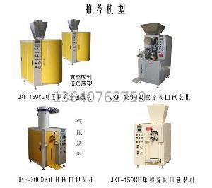 钴酸锂电池材料包装机
