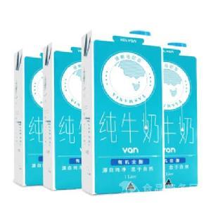 澳洲进口Van全脂有机常温纯牛奶 青少年网红牛奶 1000ml 6盒/箱
