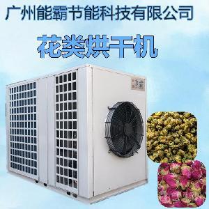 花类烘干机