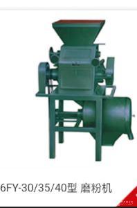 河南南阳机械厂 小型磨面机机