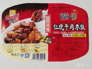 廚師牌自然米飯紅燒牛肉梅菜扣肉魚香肉絲