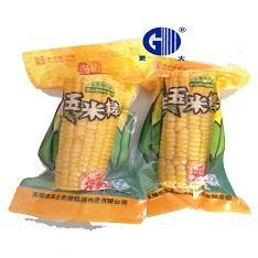 供應食品級環保材料包裝袋耐高溫熟食玉米豬蹄包裝袋