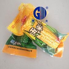 供应食品级环保材料包装袋耐高温熟食玉米猪蹄包装袋
