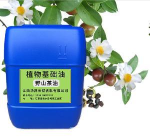 厂家现货包邮 野生山茶油 压榨野山茶油 茶籽油 茶油