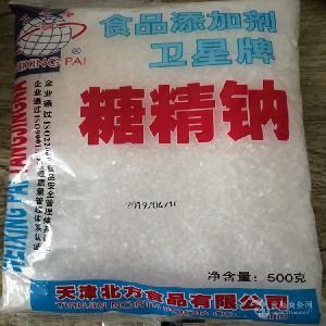 糖精钠食品级甜味剂