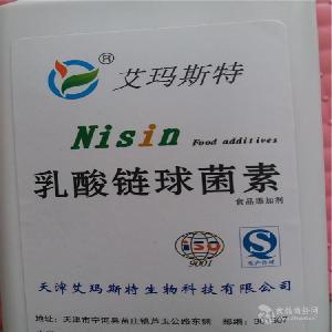 乳酸链球菌素食品级防腐剂