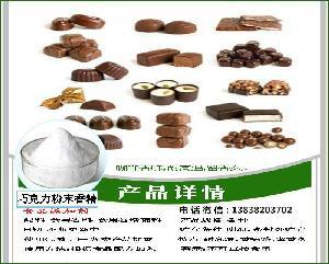 【廠家供應品質保證】巧克力粉末香精廠家