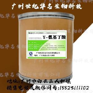 厂家供应 Y-氨基丁酸 食品级