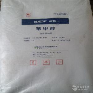 苯甲酸 烘焙熟食肉制品防腐剂定香剂