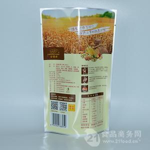 现货供应大口径铝箔自立袋 无印刷空白铝箔袋 耐高温灭菌可定制