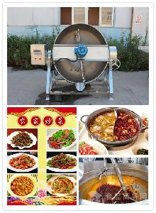 蒸汽夾層鍋專業制造廠家
