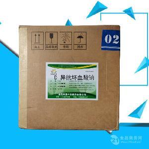 D-异抗坏血酸钠(生产厂家)
