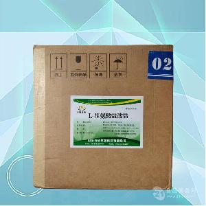 组氨酸盐酸盐(厂家)