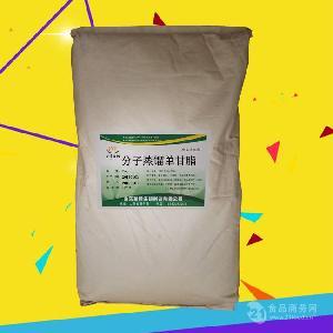 分子蒸馏单甘酯生产企业
