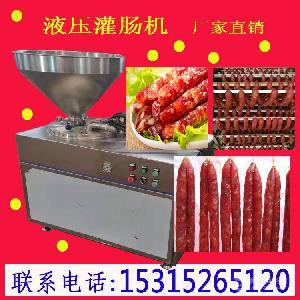 大型商用全自動做香腸臘腸機器