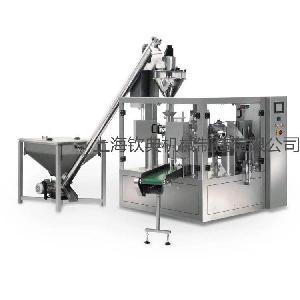 给袋式奶茶粉自动包装机 自立袋豆浆粉包装机设备厂家直销
