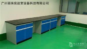 茂名全木实验台生产厂家 广州全木实验台批发商 禄米批发定制