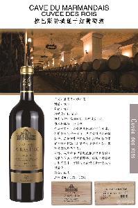 2017年拉巴斯蒂城堡红葡萄酒
