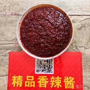 重慶香辣醬麻辣醬特辣醬廠家直銷